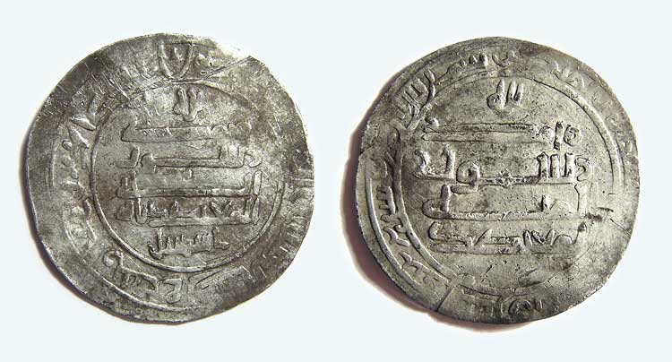 Исламская нумизматика 5 копеек 1724 года цена
