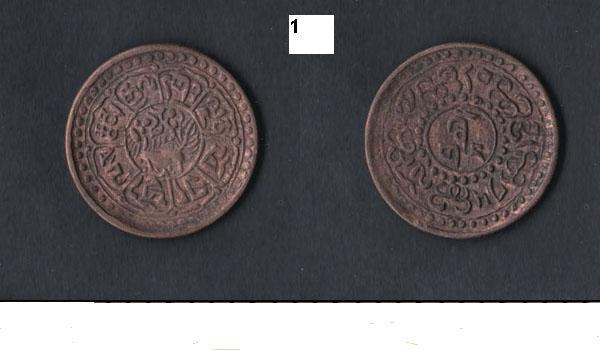 Монеты тибета монеты туркмении каталог