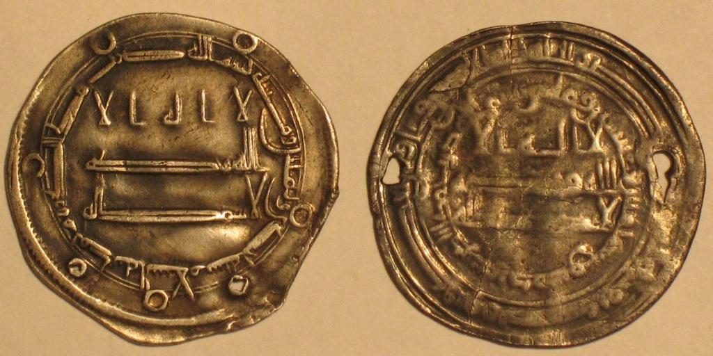 Монеты древней булгарии фото