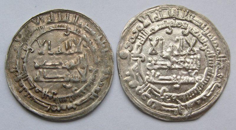 Расмир форум исламской нумизматики сколько стоит монета ссср